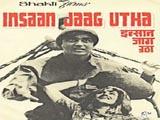 Insaan Jaag Utha (1959)