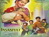 Insaaniyat (1955)