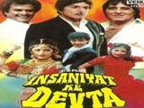 Insaaniyat Ke Devta (1993)