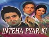 Inteha Pyar Ki (1992)
