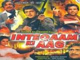 Inteqaam Ki Aag (1986)