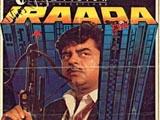 Iraada (1990)