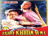 Ishq Khuda Hai  - Unreleased (1993)
