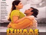 Itihaas (1997)