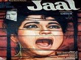 Jaal (1967)