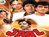 Jaal (1986 film) - Movie | Facebook