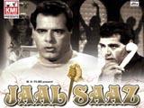 Jaalsaaz (1969)