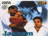 Jaanam (1993)