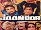 Jaandaar (1979)
