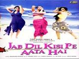 Jab Dil Kisi Pe Aata Hai (1996)