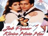 Jab Pyar Kisi Se Hota Hai (1998)