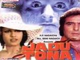 Jadu Tona (1977)