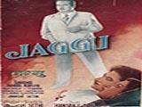 Jaggu (1952)