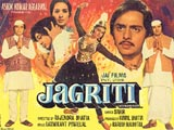 Jagriti (1977)