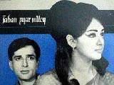 Jahan Pyar Mile (1970)