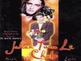 Jahan Tum Le Chalo (1999)
