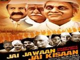 Jai Jawaan Jai Kisaan (2015)