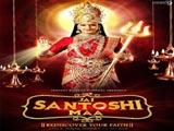 Jai Santoshi Maa (2006)