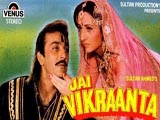 Jai Vikraanta (1995)