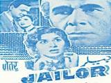 Jailor (1958)