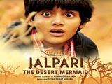 Jalpari (2012)