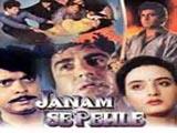 Janam Se Pehle (1994)