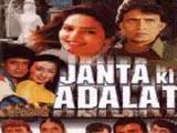 Janata Ki Adalat (1994)