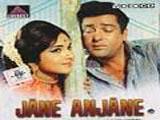 Jane Anjane (1971)