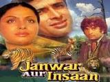Janwar Aur Insaan (1972)