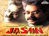 Jashn (Hariharan) (1996)