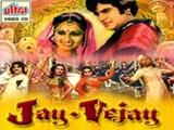 Jay Vijay (1977)