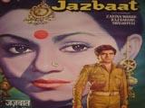 Jazbaat (1980)