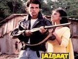 Jazbaat (1994)