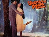 Jeena Hai Pyar Mein (1983)