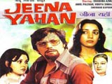 Jeena Yahaan (1979)