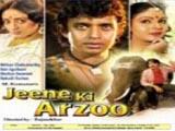 Jeene Ki Arzoo (1981)