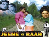 Jeene Ki Raah (1969)