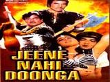 Jeene Nahi Doonga (1984)