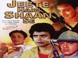 Jeete Hain Shaan Se (1988)