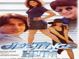Jeetenge Hum (2000)