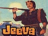 Jeeva (1986)