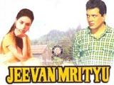 Jeevan Mrityu (1970)