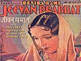 Jeevan Prabhat (1937)