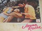 Jeevan Rekha (1974)