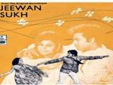 Jeevan Sukh (1973)
