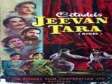 Jeevan Taara (1951)