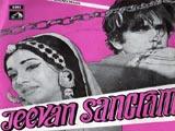Jeewan Sangram (1974)