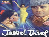 Jewel Thief (1967)