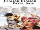 Jhanak Jhanak Payal Baje (1955)