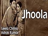 Jhoola (1941)